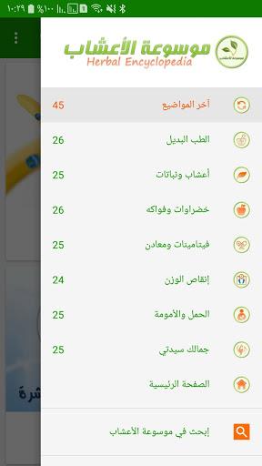 v1.85 screenshots 13
