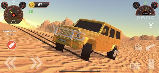 v2.0 screenshots 23