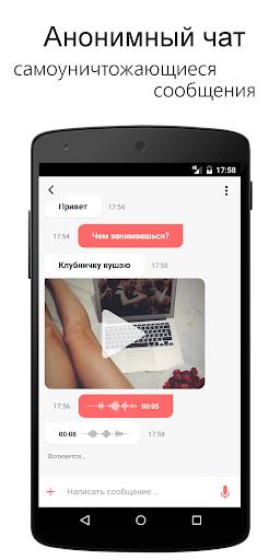 v3.0.7728 screenshots 1