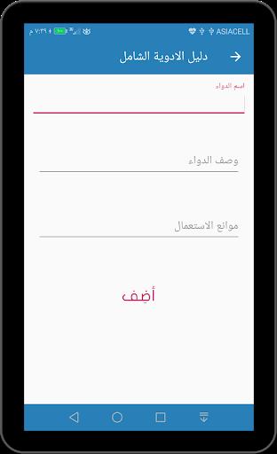 v3.6 screenshots 17