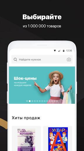 – – v76.1.0 screenshots 1
