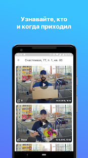 2.0 v3.42.8 screenshots 3