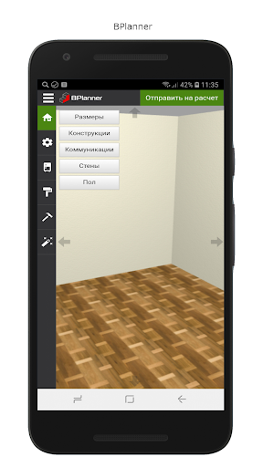 3D BPlanner v1.3.0 screenshots 2