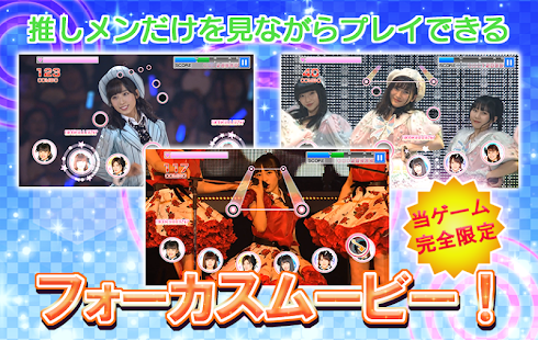 AKB48 v screenshots 2