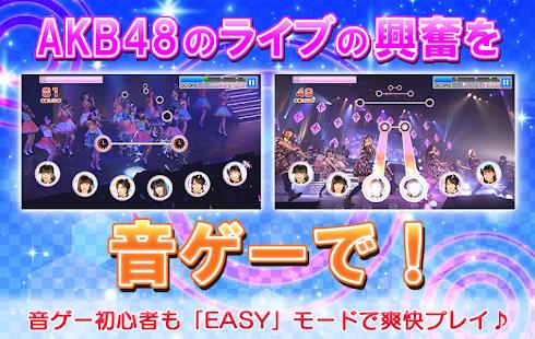 AKB48 v screenshots 3