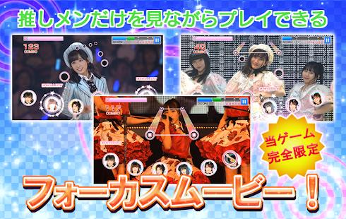 AKB48 v screenshots 4