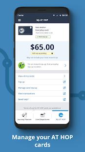 AT Mobile v1.14.0 screenshots 6