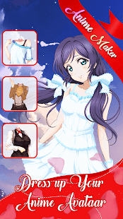 Anime Maker v1.2 screenshots 7