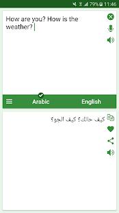 Arabic – English Translator v4.7.4 screenshots 1