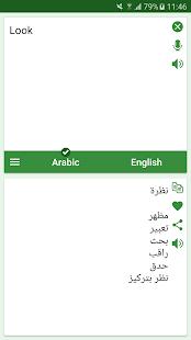 Arabic – English Translator v4.7.4 screenshots 3