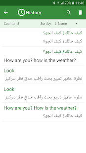 Arabic – English Translator v4.7.4 screenshots 4