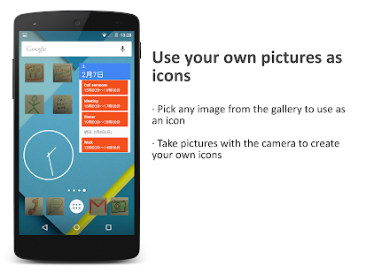 Awesome icons v0.15.3 screenshots 3