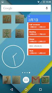 Awesome icons v0.15.3 screenshots 6