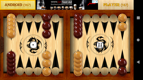 Backgammon v2.46 screenshots 4