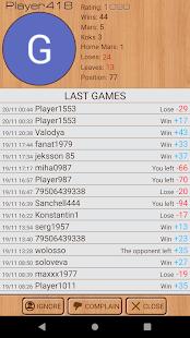 Backgammon v2.46 screenshots 7