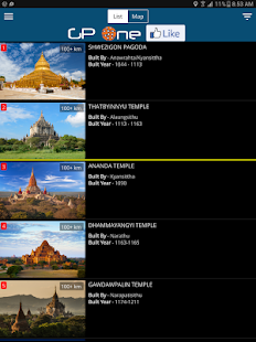 Bagan v1.0.12 screenshots 5