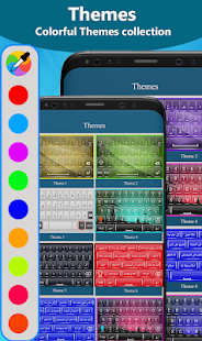Best Arabic English Keyboard – Arabic Typing v screenshots 10