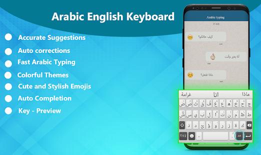 Best Arabic English Keyboard – Arabic Typing v screenshots 12