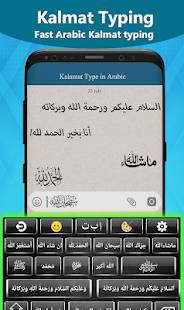 Best Arabic English Keyboard – Arabic Typing v screenshots 13