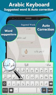 Best Arabic English Keyboard – Arabic Typing v screenshots 14