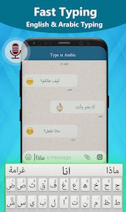 Best Arabic English Keyboard – Arabic Typing v screenshots 8