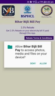 Bihar Bijli Bill PayBBBP v2.1 screenshots 1