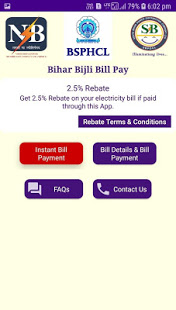 Bihar Bijli Bill PayBBBP v2.1 screenshots 2