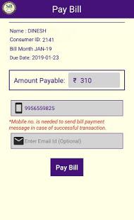 Bihar Bijli Bill PayBBBP v2.1 screenshots 6