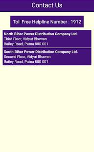 Bihar Bijli Bill PayBBBP v2.1 screenshots 7