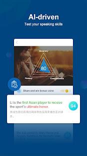 CHINA DAILY – v7.6.1 screenshots 4