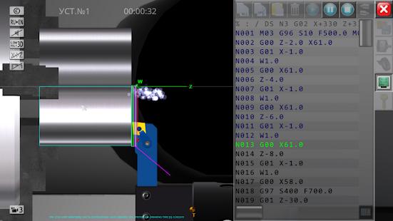 CNC Simulator Free v1.1.8 screenshots 6