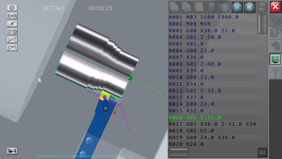 CNC Simulator Free v1.1.8 screenshots 7
