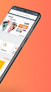 Citrus.UA v2.3.3 screenshots 2