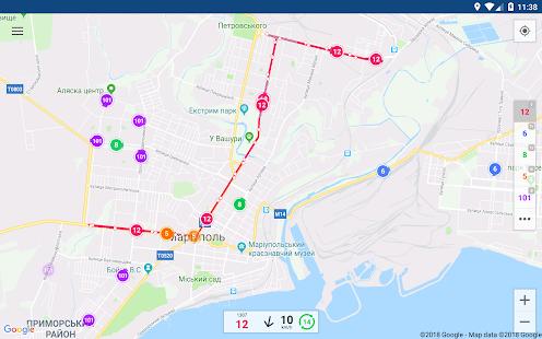 CityBus Mariupol v2.3.2 screenshots 1