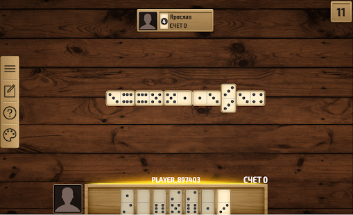 Domino v screenshots 10