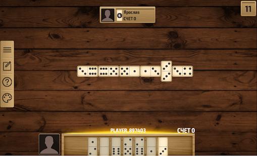 Domino v screenshots 2