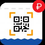 Download ЧекСкан – кэшбэк за чеки, цены и акции в магазинах 1.47.1.9 APK