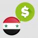 Download اسعار صرف الدولار سوريا 1.9 APK