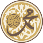 Download جامع الكتب التسعة 2 APK