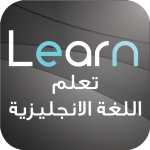 Download تعلم اللغة الانجليزية باتقان 3.0.5 APK