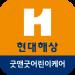 Download 현대해상 굿앤굿 어린이케어 5.12 APK