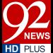 Download 92 News HD 2.0.5 APK