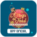 Download A Magia do Natal de Garanhuns 34.0 APK