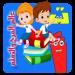 Download ABC Arabic for kids 1.0 APK