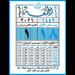 Download Al-Amin Calendar- Syria 7.2 APK