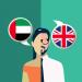 Download Arabic-English Translator 2.0.0 APK