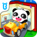 Download Baby Learns Transportation 8.52.00.00 APK