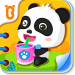 Download Baby Panda's Daily Life 8.56.00.00 APK