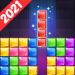 Download Block Puzzle 1.8.8 APK