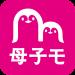 Download 母子手帳アプリ 母子モ~電子母子手帳~ (Boshimo) 2.3.3 APK